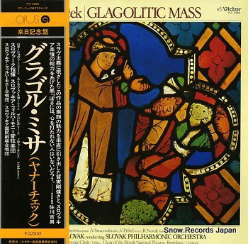 SLOVAK, LADISLAV janacek; glagolitic mass