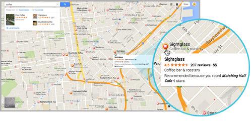 新版谷歌地图正式推出