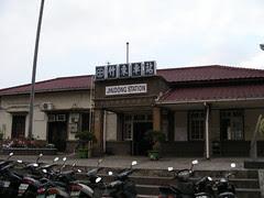 竹東站站房
