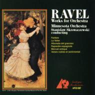 管弦楽曲集 スクロヴァチェフスキ&ミネソタ管弦楽団