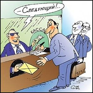 В России нашли 16,4 млн. тунеядцев