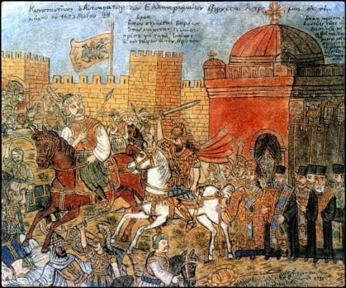 Ἡ νέα Ρώμη-Κωνσταντινούπολη