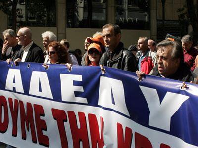Συλλαλητήριο ΑΔΕΔΥ την Τετάρτη