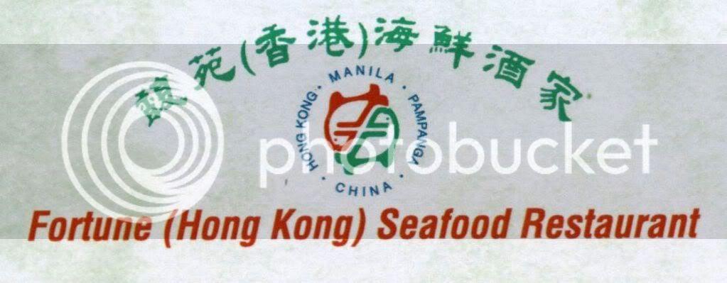 Fortune (Hongkong) Seafood Restaurant Dagupan City Branch
