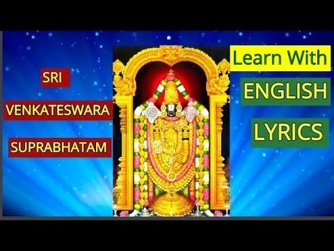 Sri Venkateswara Suprabhatham- Listen to this chanting every morning