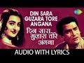 Din Sara Guzara Tore Angana Lyrics - Junglee (1961)