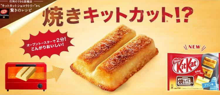 日本Kit Kats推出烤布丁口味夾心朱古力 2