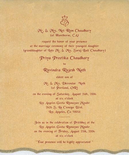 MARRIAGE QUOTES FOR WEDDING INVITATIONS IN HINDI image