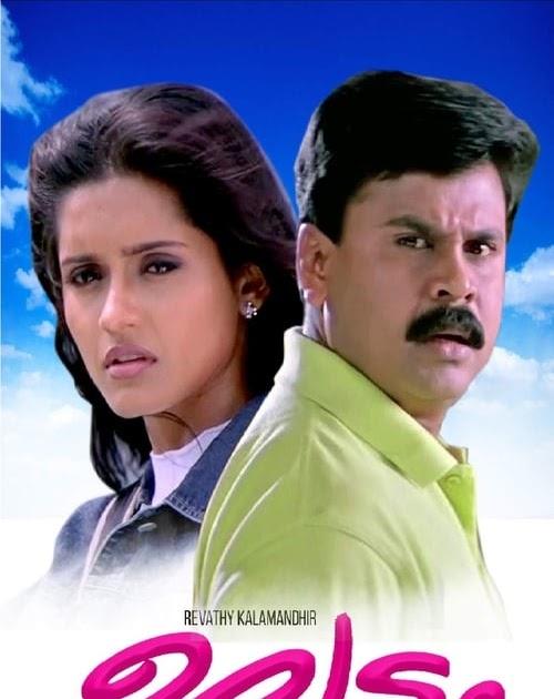 vettam malayalam full movie free download mp4