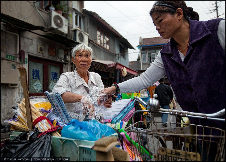 Favelas de Xangai 39