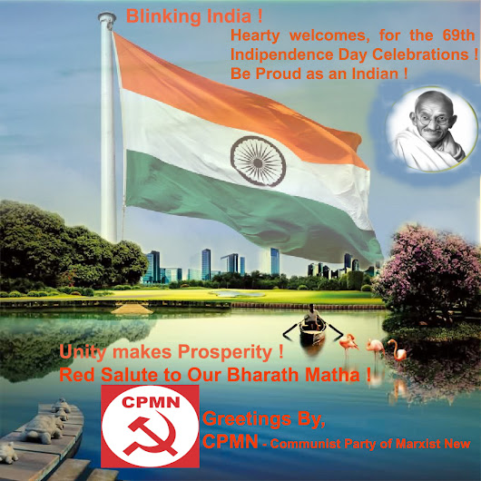 Unity makes Prosperity ! CPMN Paying Red Salute to Our Bharath Matha`s 69th Independence Day Celebrations !