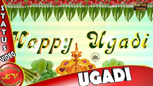 Ugadi greetings in telugu google happy ugadi 2017wisheswhatsapp videogreetings animationmessagesquotesfestivaldownload m4hsunfo Image collections
