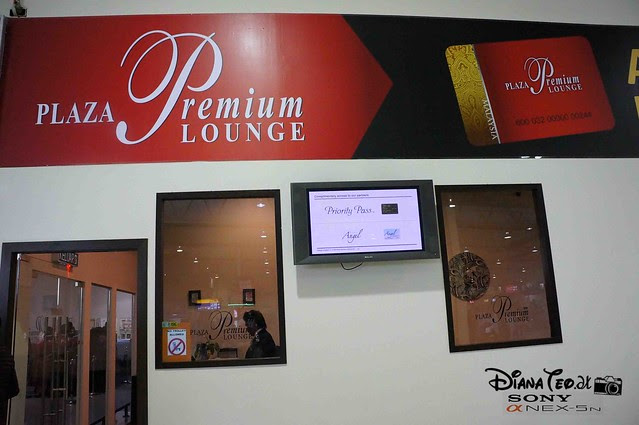 Plaza Premium Lounge LCCT 01
