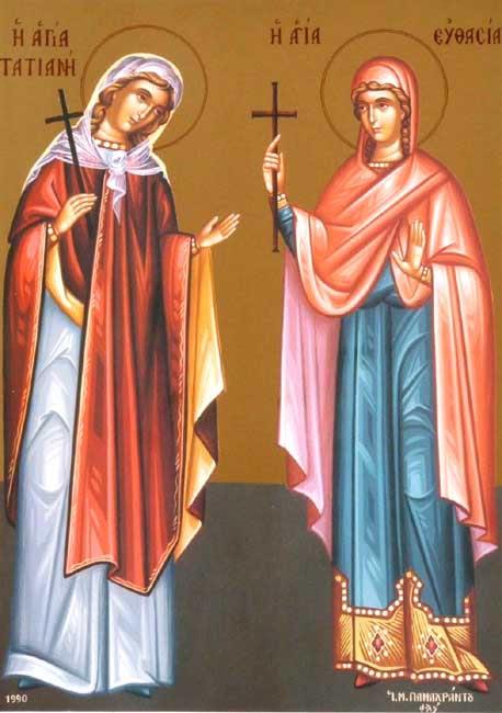 IMG ST. EUTHASIA, Virgin-Martyr