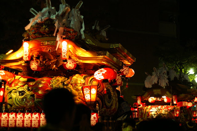 Danjiri (Parade Float)