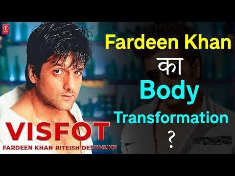 Visfot | 21 Interesting Facts | Fardeen Khan | Riteish Deshmukh | Sanjay G | Comeback after 11 years