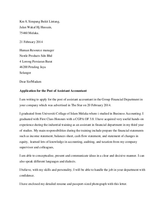 Solicited Cover Letter For Job | Cover Letter Jobs