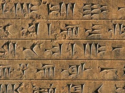 Descubriendo Asiria