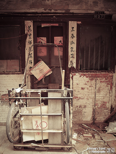 2012_May_Kinmen_Day3_67