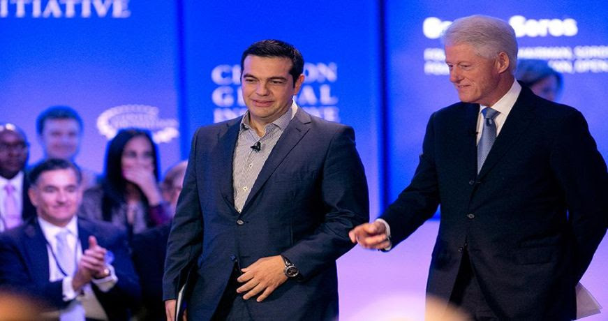clintontsipras-thumb-large