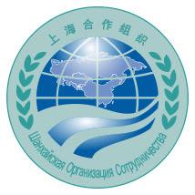The Shanghai Cooperation Organisation's logo
