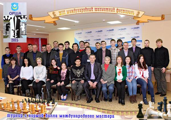 Картинки по запросу фото Орша шахматы