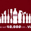 Coca-Cola Turns Empty Bottles Into Toys, Sharpeners And Lamps - DesignTAXI.com