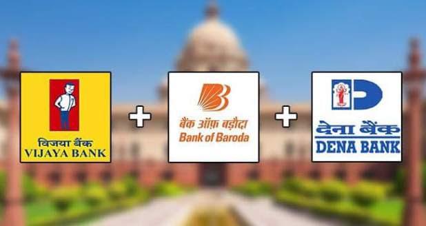 Government Announces Merger Of Dena Bank, Bank Of Baroda And Vijaya Bank