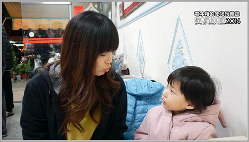雅士小吃店05.jpg