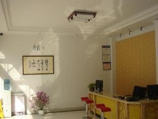 Price Huangshan Huang'an Hotel