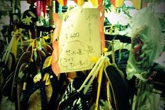 新町レトロ商店街靴屋イタリー製雪駄@金刀比羅宮参道