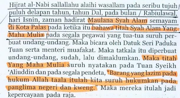 Undang-Undang Kedah,ms 17