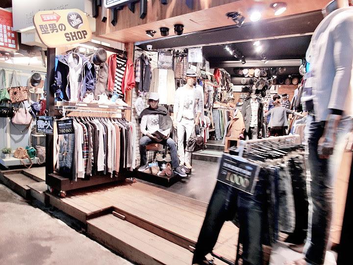 Shida Night Market men stores