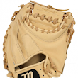 Just Glove Reviews | Baseball, Softball, Youth, Best | JGR