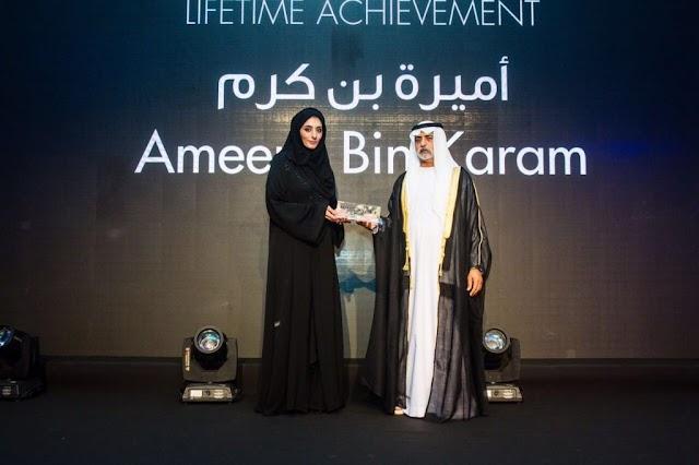 فتح الترشيحات لجائزة المرأة العربية.. إليك الاشتراطات وطريقة التقديم