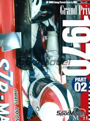 Model Factory Hiro: Libro - Joe Honda Racing Pictorial Series: Grand Prix, part 2 1970