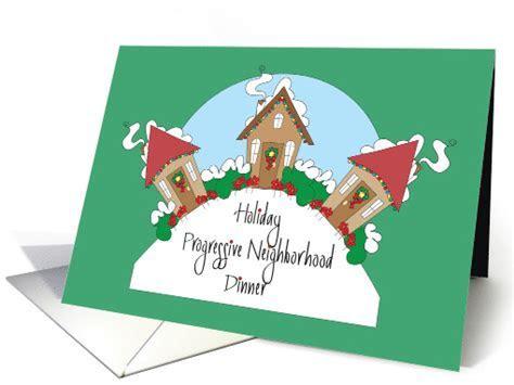 Invitation to Holiday Progressive Neighborhood Dinner card