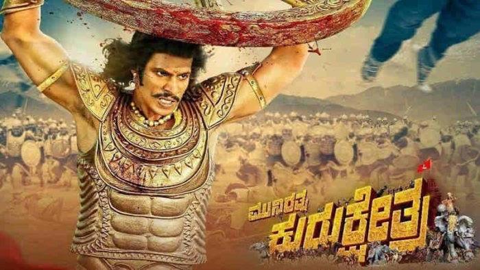 Tamilrockers leaks Darshans Kurukshetra Full Movie