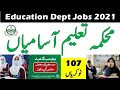 Education Department  Jobs 2021-Latest Jobs 2021-Download Application Form
