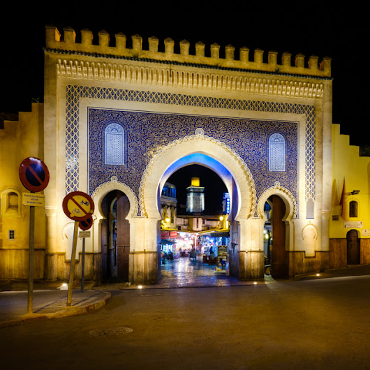 One Photo | The Blue Gate in Fez, Morocco | Travel Photography