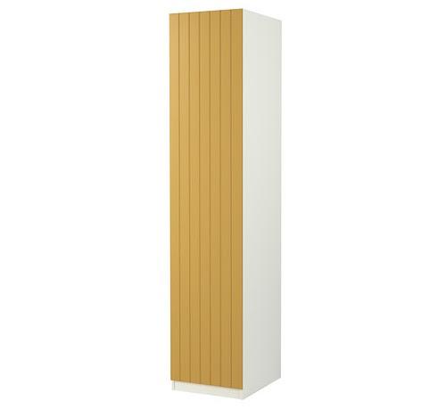 Dormitorio muebles modernos armario escobero ikea for Cajoneras para armarios carrefour