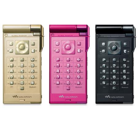 sony ericsson premiere 3 walkman phone