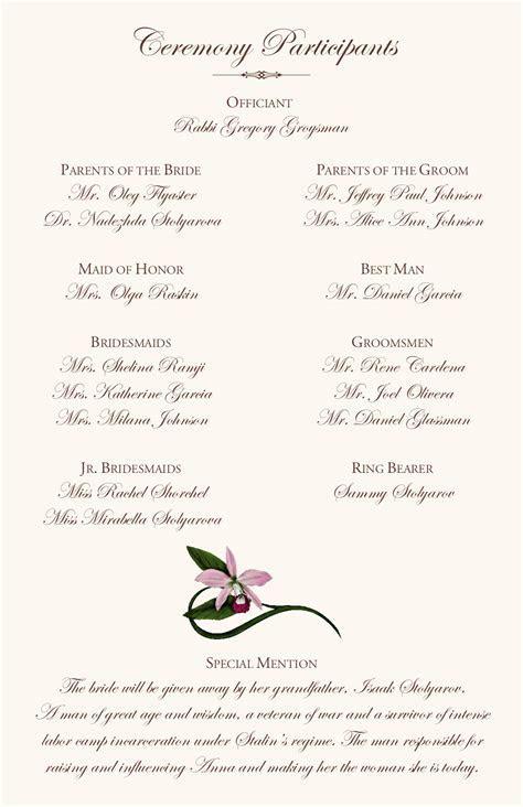 Orchid Wedding Program Examples Wedding Program Wording