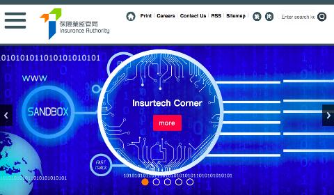 Hong Kong Insurance Authority – InsurTech Corner