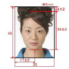 外務省 パスポート申請用写真の規格について(平成23年6月17