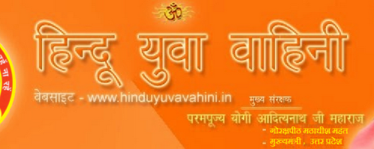 Want to be a member of Adityanath's Hindu Yuva Vahini? Get ready for background checks.