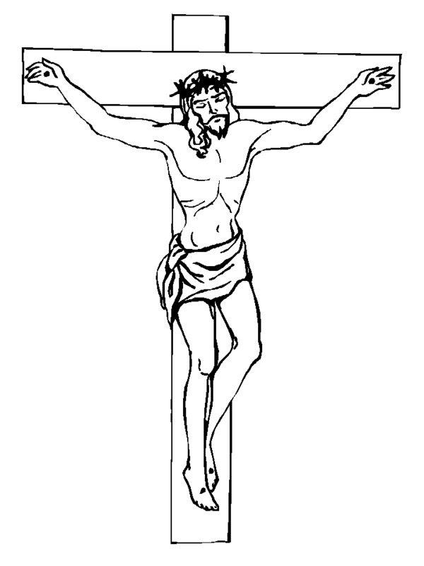 Sélection De Dessins De Coloriage Jésus à Imprimer Sur Laguerchecom