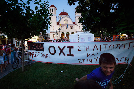 Syriza Rally for 'No/ΟΧΙ' to the Greek Bailout Conditions for the Referendum