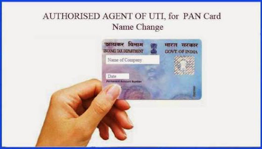 Pan Card Status - Know your PAN (UTI/ NSDL) Card Status
