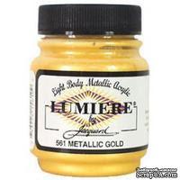 Акриловая краска Jacquard® Lumiere® Metallic Acrylic Paint - Metallic Gold - 70 мл, цвет золотой металлик - ScrapUA.com
